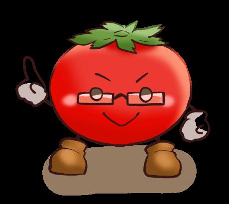 トマト先生